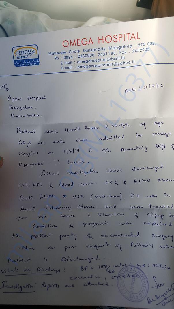Letter of transfer to Apollo Bangalore