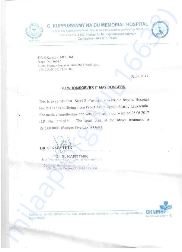 Letter of Recommendation - GKN