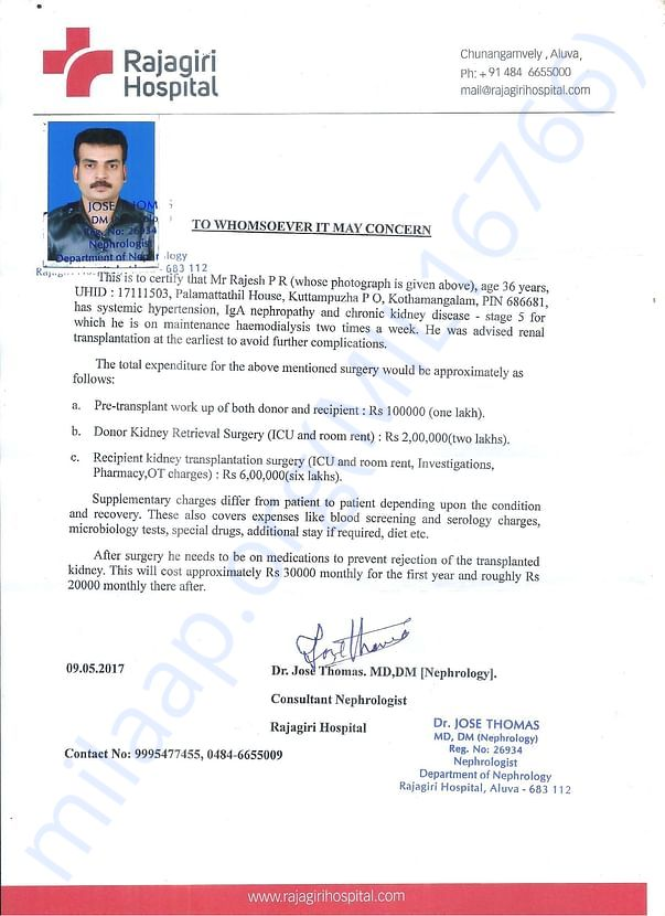 Letter issued by doctor treating Rajesh