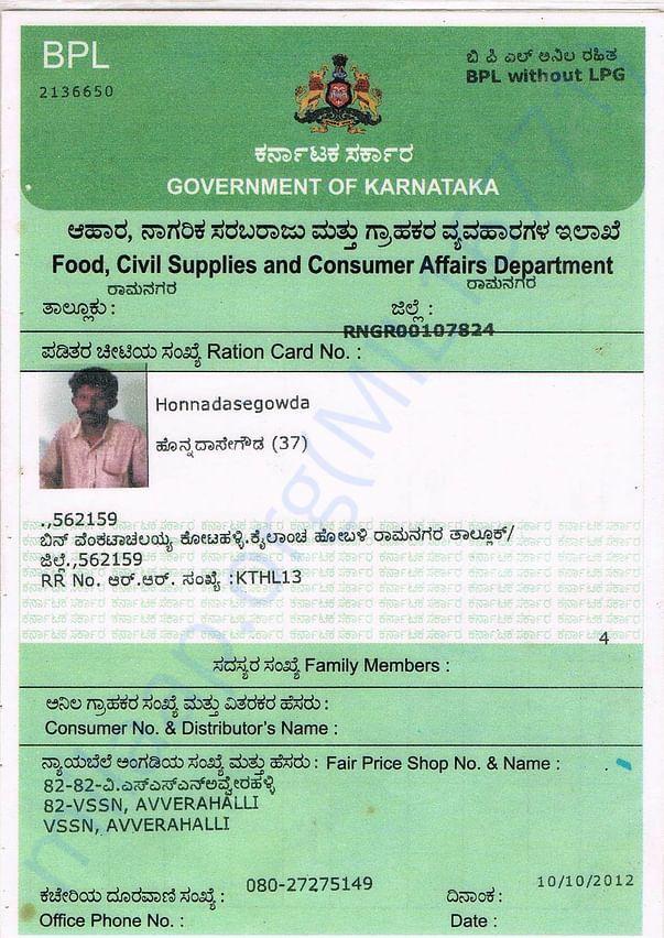 BPL card