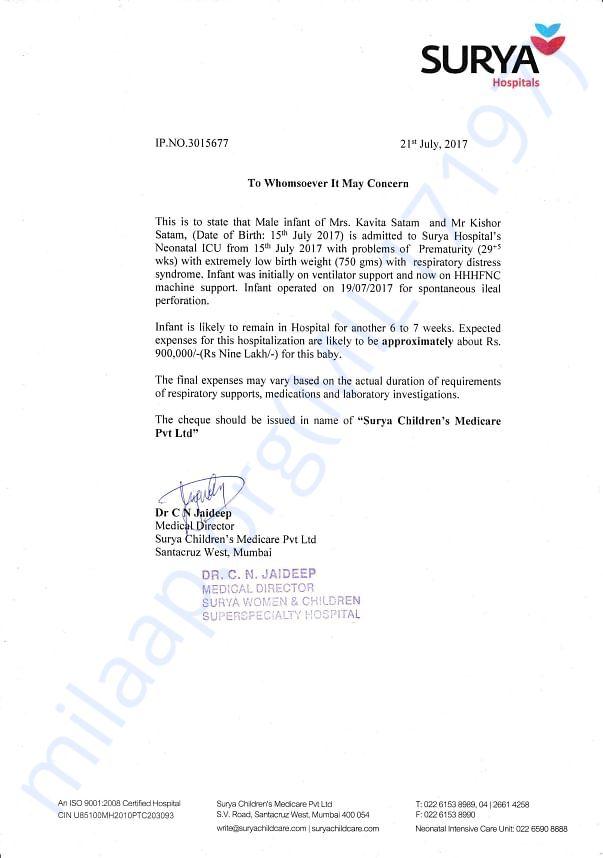 Surya Hospital Doctors Letter