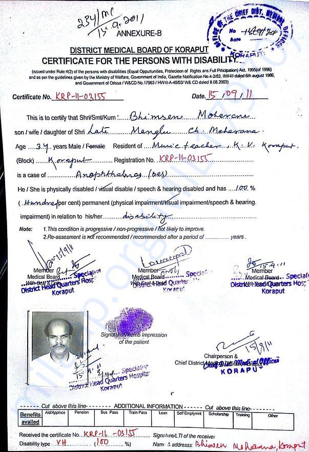 Bhimsen Maharana Blind Certificate