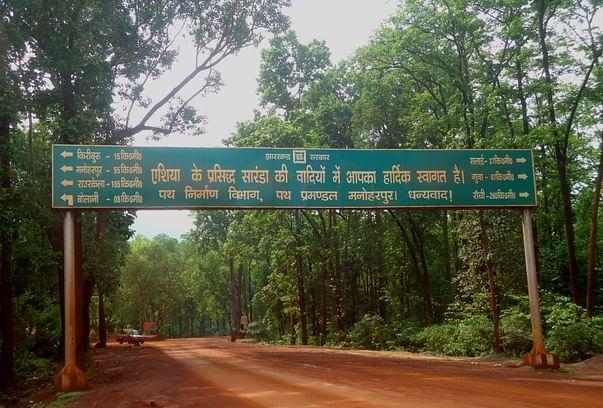 सारंडा वन क्षेत्र प्रवेश करने का रास्ता