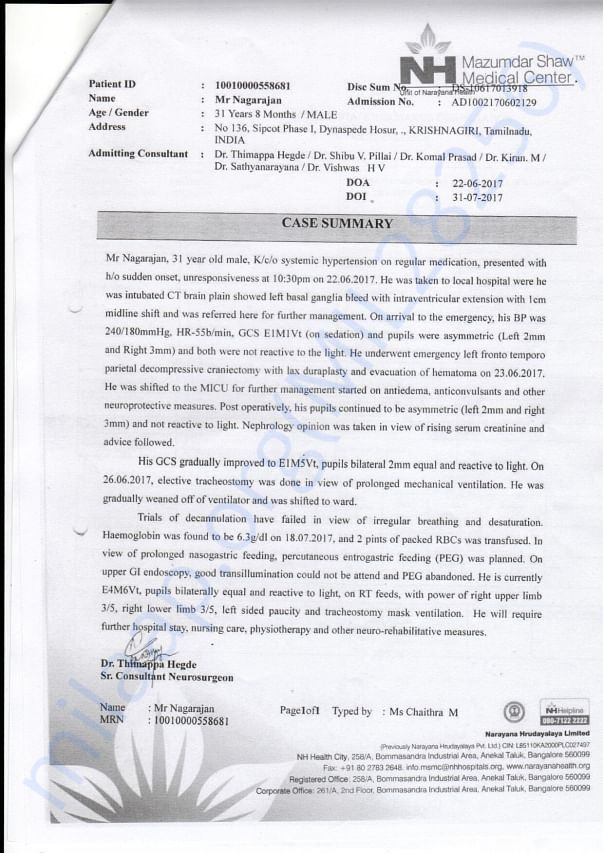 Case summary from Hospital