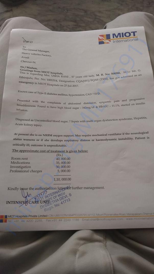 Usharani_Medical Bill reports
