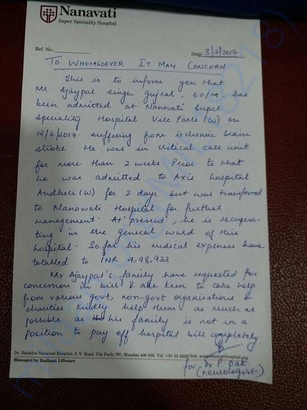 Letter given to us at nanavati to help us to raise funds