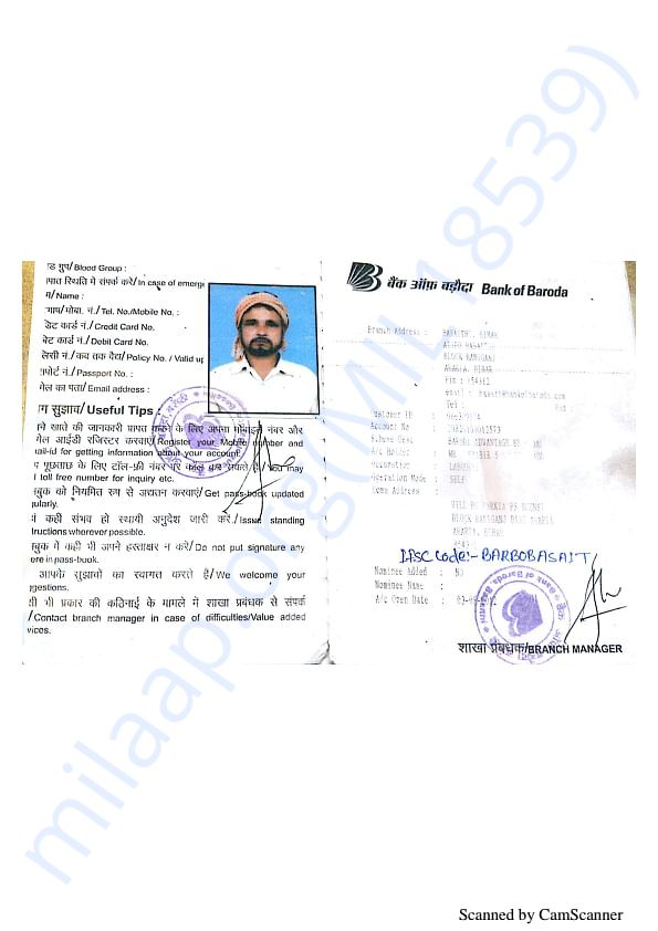 Adhaar Card Copy and Bank Documents