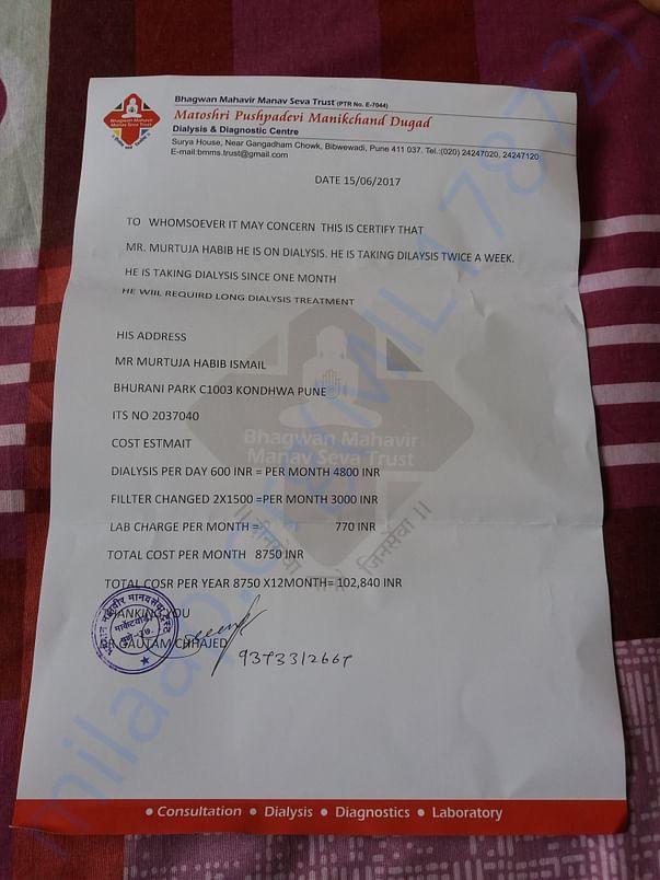 doc letter