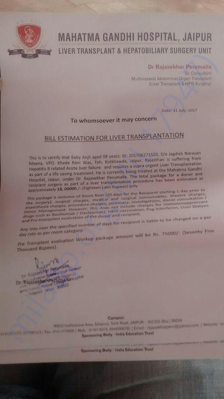 Bill Estimation for Liver Transplant