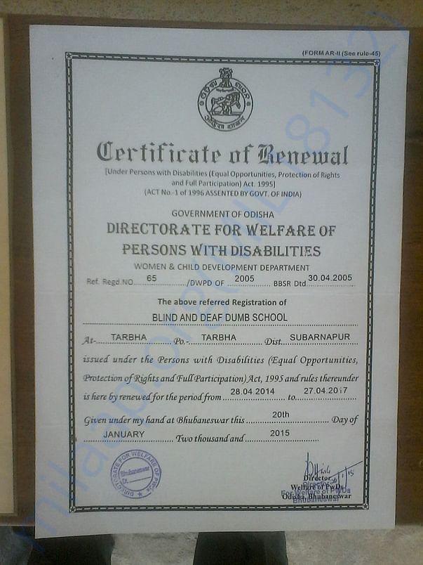 DWPD Registration