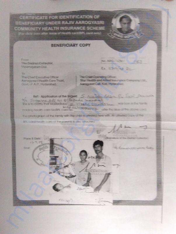 Surgery certificate benefited by Aarogya  sri