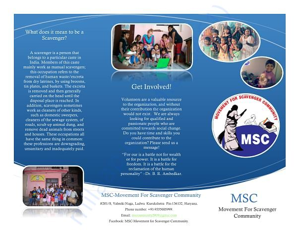 About MSC