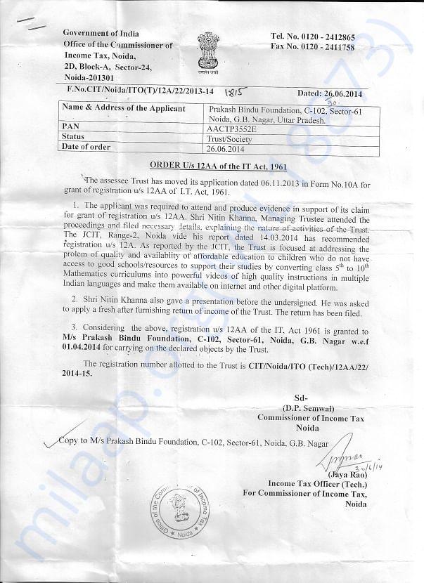 12AA Certificate of Prakash Bindu Foundation