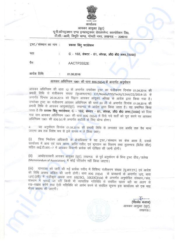80G Certificate of Prakash Bindu Foundation