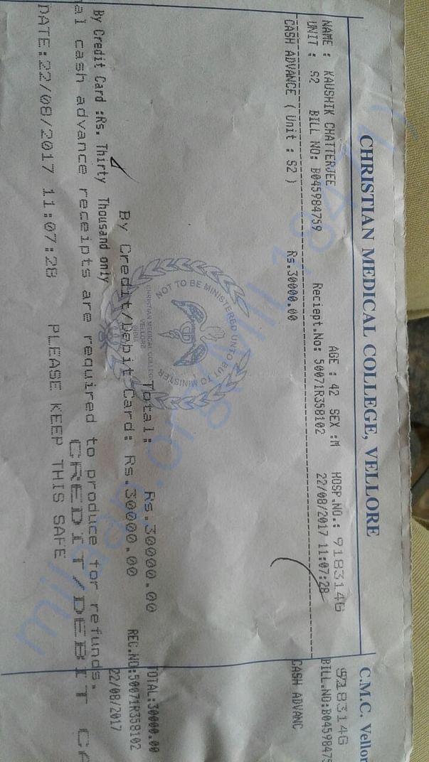 Vellore CMC admission cost