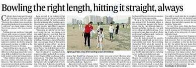 News paper clip, Deccan Herald, bangluru
