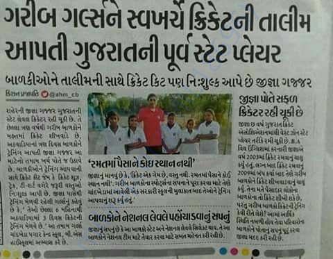 News paper, DivyaBhaskar, Ahmedabad